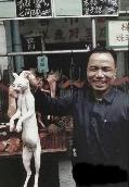 In China, 'catfood' has a completely different meaning..........